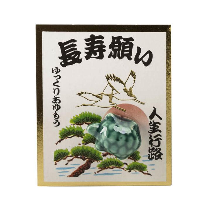 Amuleto japonés