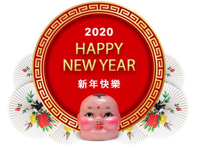 Celebra el año nuevo chino con Fantastik